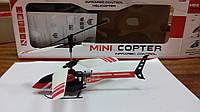 Радиоуправляемый вертолет Миникоптер