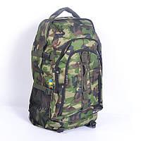 Туристический рюкзак фирмы VA на 65 литров - 87-735