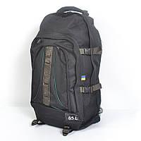 Туристический рюкзак фирмы VA на 65 литров - 87-731
