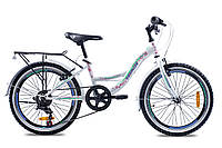 Детский велосипед Premier Pegas 20 11 2016