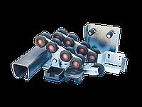 Консольный комплект №2 (БП) RollGrand до 600 кг