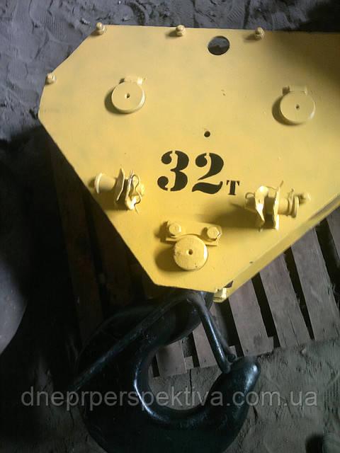 Крюковая подвеска 32т