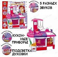 Кухня детская 012