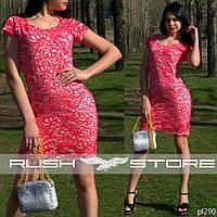 Роскошное гипюровое платье