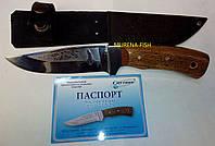 """Нож туристический Спутник """"Модель 2"""" 228*30 мм"""