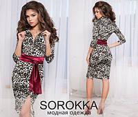 Женское стильное платье с поясом