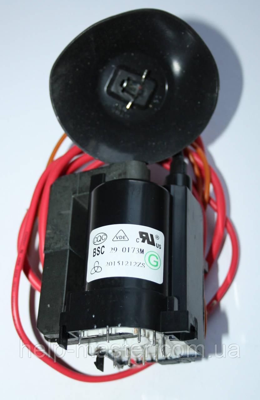 ТДКС BSC29-0173M