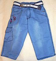 Бриджи джинсовые мальчик 9-12 лет_светлые