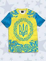 Футболка Український тризуб