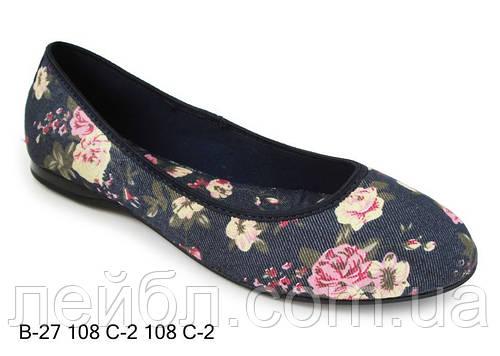 608470012 ДЖИНСОВЫЕ БАЛЕТКИ тм BELSTA(разм.36): продажа, цена в Донецкой области.  балетки женские от