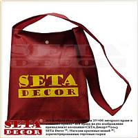 """Распродажа. Фирменная сумка """"SETA Decor"""" на длинной ручке через плечо на кнопке"""