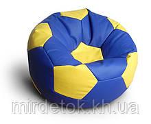 Кресло-мешок мяч 50 см Оксфорд -600-й  (цвета в ассортименте)