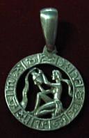 Кулон знак зодиака Водолей