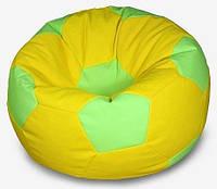 Кресло-мешок мяч 1 метр Оксфорд (цвета в ассортименте)