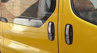 Накладки на ручки Renault traffic (Рено трафик), нерж. 4 шт CARMOS