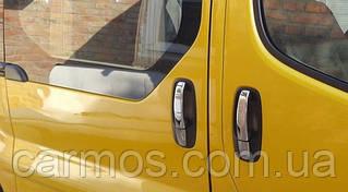 Накладки на ручки Renault trafic (Рено трафик), нерж. 4 шт CARMOS