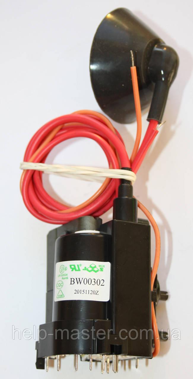 ТДКС BW00302