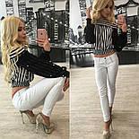Женские модные джинсы (2 цвета) + (Большие размеры), фото 3