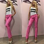 Женские модные джинсы (2 цвета) + (Большие размеры), фото 4