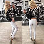 Женские модные джинсы (2 цвета) + (Большие размеры), фото 2