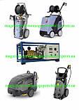 Професійне автомоечное обладнання, стаціонарні автомийки, системи рециркуляції та очищення