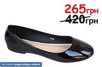 Балетки летние женские лаковые черные удобные модель 2016