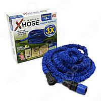 Растягивающийся шланг для полива X-Hose 5-15 метров пр-во Италия