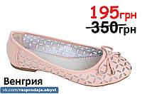 Балетки летние женские Венгрия нежно розовые удобные модель 2016