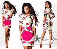 Платье с ромбом в цветах 1229 ГФ