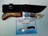 """Нож туристический Спутник """"Модель 6"""" 226*32 мм"""