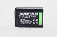 Аккумулятор NP-FW50 для камер Sony A6300, A6500, A7, A7 II - 1500 ma