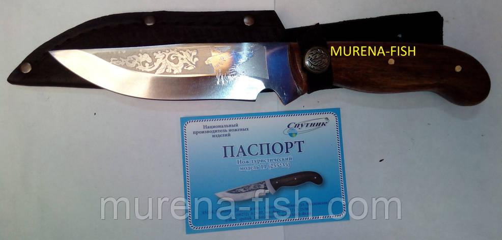 "Нож туристический Спутник ""Модель 11"" 255*35 мм, фото 2"