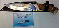 """Нож туристический Спутник """"Модель 14"""" 265*39 мм"""