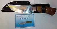 "Нож туристический Спутник ""Барс"" 248*32 мм"