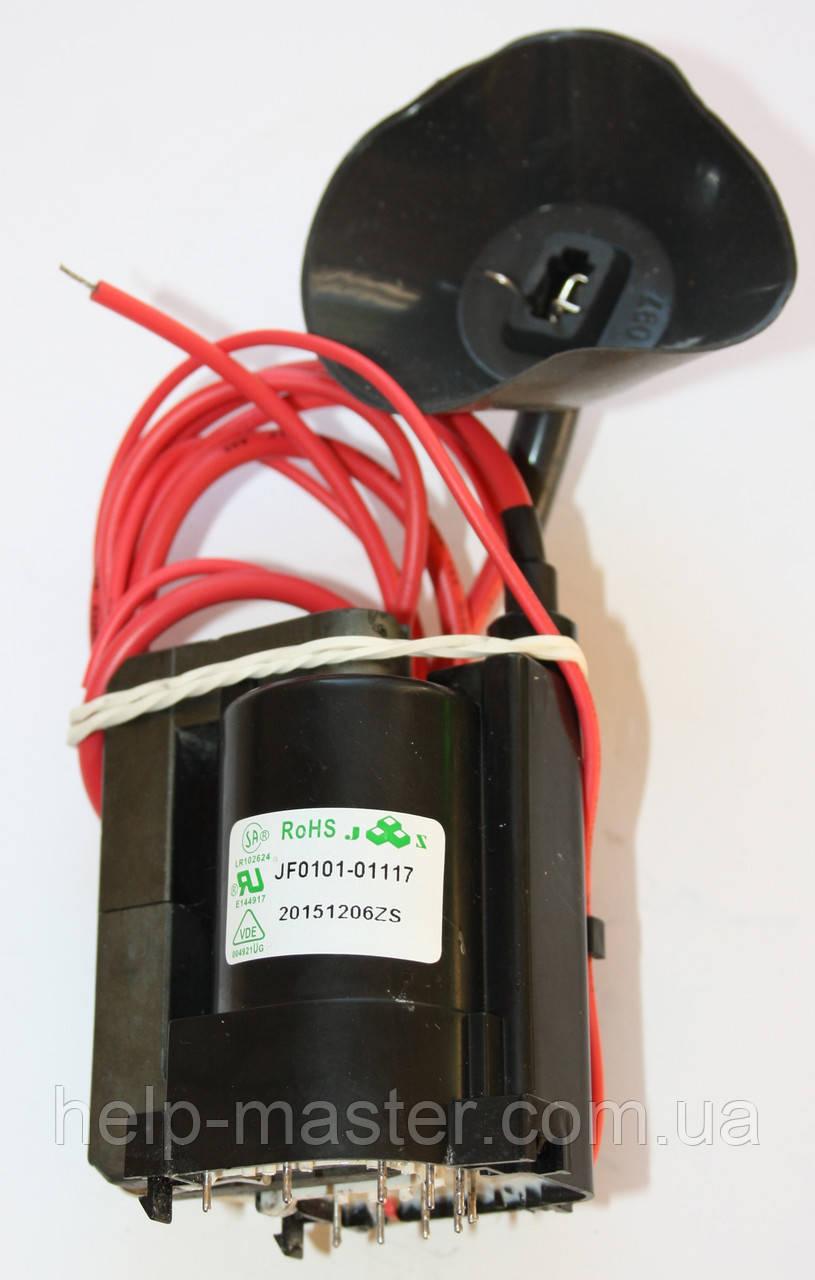 ТДКС JF0101-01117