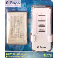 Дистанционный выключатель света Feron ТМ72 (2х канальный)
