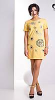 Короткое Гламурное Платье со Стразами Желтое XS-XL
