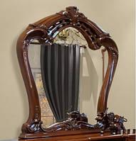 Зеркало Кармен нова  (Світ мебелів)