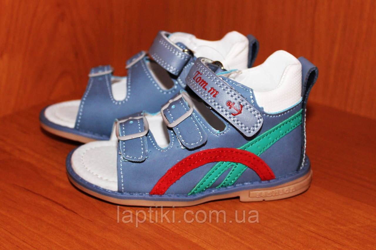 9652fb33e Ортопедические детские босоножки для мальчика, фирма Том.м -  Интернет-магазин детской обуви