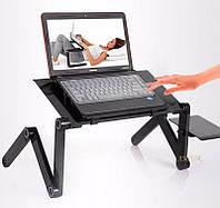 Столик складной для ноутбука