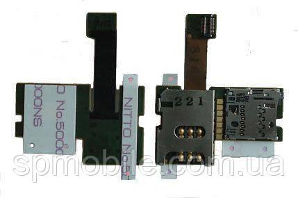 Шлейф Nokia E51 c flash конектором