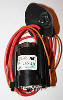 ТДКС BSC25-N1533, фото 1