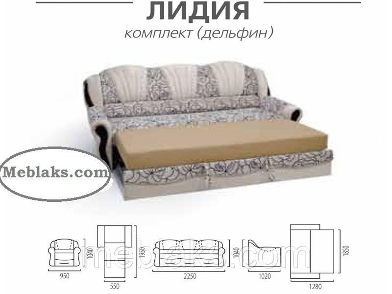 диван мягкий раскладной лидия дельфин Udin купить по низкой цене в