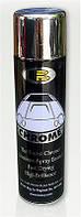 Аэрозоль СУПЕР хром- серебро BOSNY  225 г
