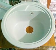 Круглая гранитная мойка 45 см Fancy Marble Nevada белая