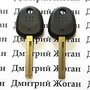 Ключ для Hyundai (Хундай) з чіпом ID46, лівий пропив