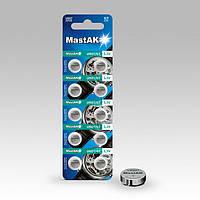 Часовая батарейка MastAK Alkaline G7/395/LR927
