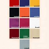Кресло-мешок Груша 100 см Эко Кожвинил (цвета в ассортименте), фото 4