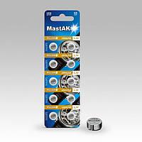 Часовая батарейка MastAK Alkaline G9/394/LR936