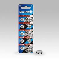 Часовая батарейка MastAK Alkaline G11/362/LR721